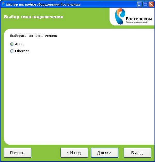 универсальный роутер sagemcom fst 2804 v7 полную инструкцию